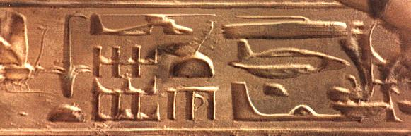 The abydos hieroglyph does not depict a helicopter